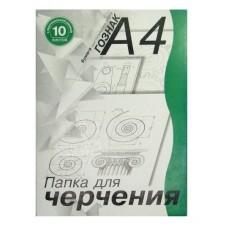 Папка для черчения А4 10л 180гр рамка вертикальная Гознак ПЧ4СВр
