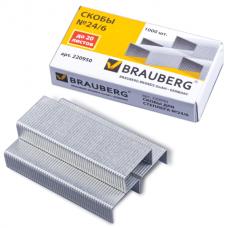 Скобы для степлера №24/6 Brauberg (1000скоб) оцинкованные 220950