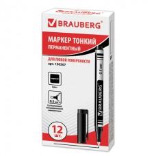 Маркер перм. круглый 0,5 мм черный супертонкий Brauberg JET метал.наконечник 150507