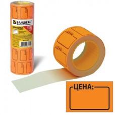 Ценник-лента 30*20мм ЦЕНА (250шт) неон оранжевый 123589