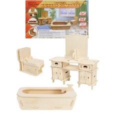 Конструктор деревянный 3D Мебель. Ванная комната СМ-1020-А4
