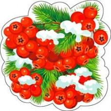 Наклейка декоративная на скотче 10*10см Рябина 113-768-T