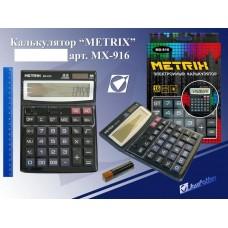 Калькулятор настольный 16-разрядов METRIX 916 бухгалтерский (21*15см)