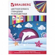 Бумага цветная 2-хсторонняя А4 10л.20цв. мелованная Дельфин, в папке Brauberg 129923