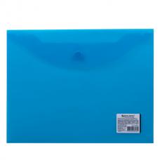 Папка-конверт с кнопкой А5 0.15мм синяя  Brauberg 224027