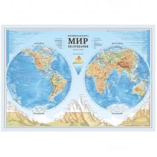 Карта настенная Карта Мира Полушария физическая 1:37млн (101*69 см) Globen КН090