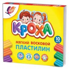 Пластилин 10цв. мягкий Луч КРОХА 165г 12с875-08