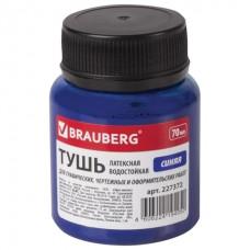 Тушь жидкая синяя 70мл Brauberg 227372 банка