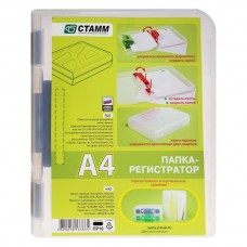 Папка-регистратор А4 70мм пластик цвет прозрачный на защелках 317*270*73мм Стамм ПР10