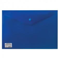 Папка-конверт с кнопкой А4 0,20мм синяя непрозрачная плотная Brauberg 221362