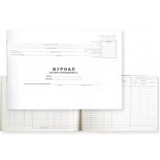 Журнал кассира-операциониста А4 48л картон.обложка (форма КМ-4) горизонтальный K-KS48-509