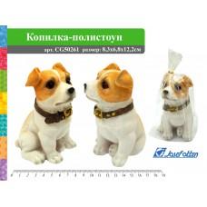 Сувенир полистоун Собака 8*7*12см CG50261