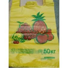 Пакет майка 28+50*25см Ягодки +ананас
