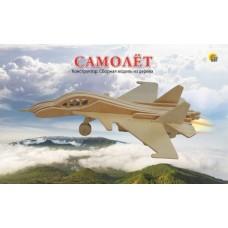 Конструктор деревянный 3D Самолет СМ-1009-А4