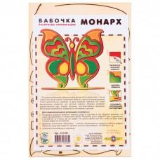 Аппликация дерево 15*16см Бабочка Монарх, раскрась Полноцвет 131165/2084040