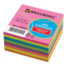 Блок самоклеящ.76*76мм 400л (неон) 8 цветов Brauberg 126686