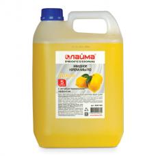 Мыло жидкое 5л канистра Лайма professional ЛИМОН с антибактериальным эффектом 600190