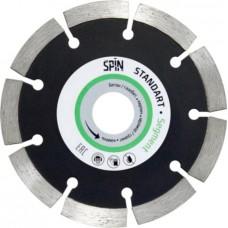 Диск алмазный 180*22,2мм сегментный сухорез Spin Basic 651822