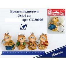 Брелок полистоун ОБЕЗЬЯНКА С КЛАДОМ 3*4,4см CG30095