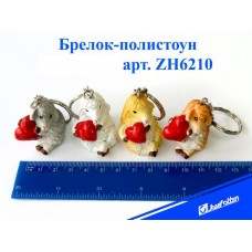 Брелок полистоун БАРАШЕК С СЕРДЦЕМ 4*3,5см ZH6210