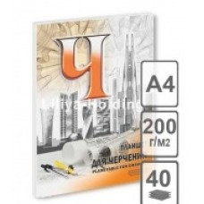 Планшет для черчения А4 40л 200гр Лилия-Холдинг ПЛ-6921