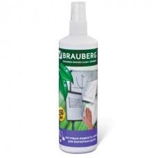 Спрей для чистки маркерных досок 250мл Brauberg 510119