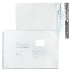 Конверт полиэтилен 360*500мм Кому-Куда (Почта России) клейкая лента 124228/11007.10