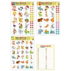 Набор наклеек для детского сада (для детей от 1 года) 4 листа А3 + вкладка А4 Список детей на 30ч
