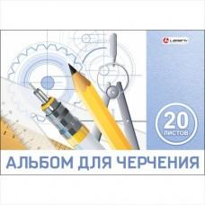 Альбом для черчения склейка А4 20л Lamark (200гр) склейка 35225