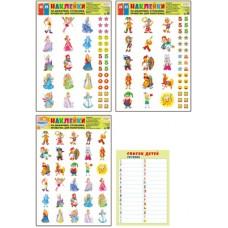 Набор наклеек для детского сада Сказочные герои 4 листа А3 + вкладка А4 Список детей на 30ч 910085