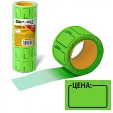 Ценник-лента 30*20мм ЦЕНА (250шт) неон зеленый 123591