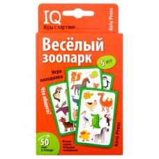Игра карточная IQ-игры Веселый зоопарк 4+ 27313