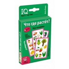 Игра карточная IQ-игры Что где растет? 4+ 28013