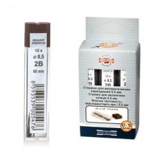 Стержень-грифель для карандашей 0.5мм 2B (12шт) Koh-i-Noor 4152/2В (Чехия)