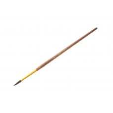 Кисть белка № 4 круглая Гамма 280618.01.04 коричневая ручка с золотом